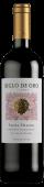 Vinho Chileno Siglo de Oro Cabernet Salvignon